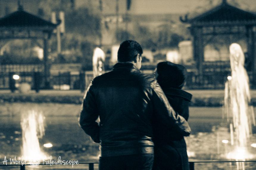 iran-love-abo-atesh-park